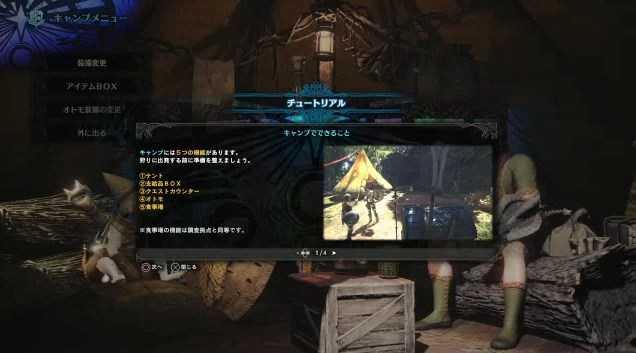 f:id:gamemasterfujisan:20180129125903j:plain