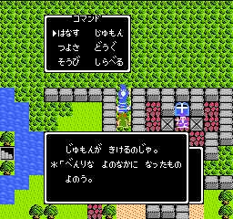 f:id:gamemasterfujisan:20180129125904j:plain