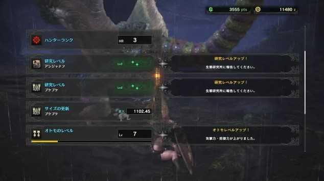 f:id:gamemasterfujisan:20180131100940j:plain