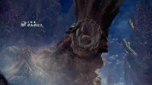 f:id:gamemasterfujisan:20180131100951j:plain