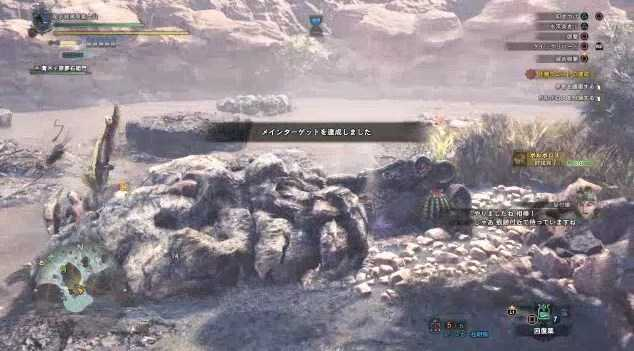 f:id:gamemasterfujisan:20180131101007j:plain
