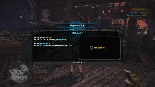 f:id:gamemasterfujisan:20180131101017j:plain