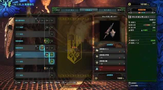 f:id:gamemasterfujisan:20180131101018j:plain