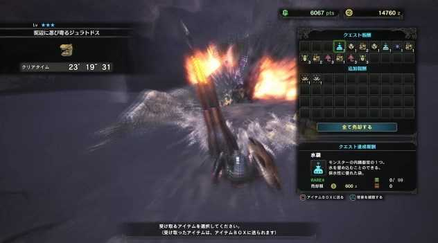 f:id:gamemasterfujisan:20180131101035j:plain