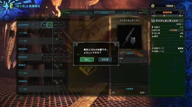 f:id:gamemasterfujisan:20180131101037j:plain