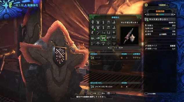 f:id:gamemasterfujisan:20180131101038j:plain