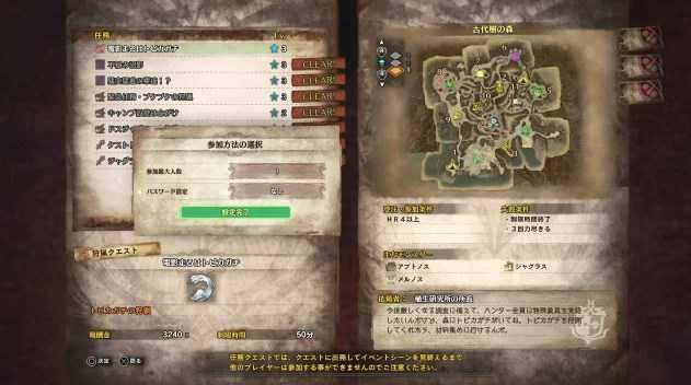 f:id:gamemasterfujisan:20180205082859j:plain