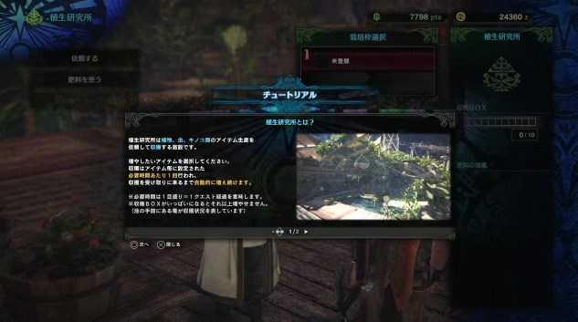 f:id:gamemasterfujisan:20180205082928j:plain