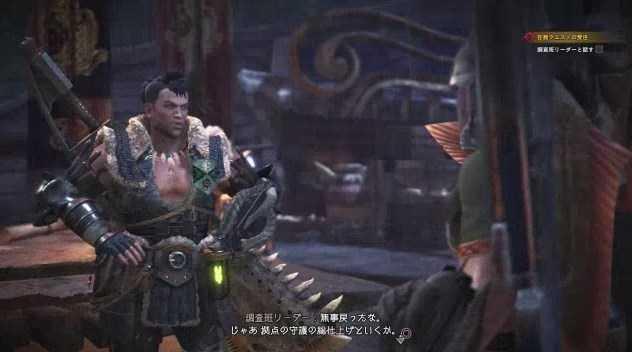 f:id:gamemasterfujisan:20180205083000j:plain