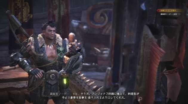 f:id:gamemasterfujisan:20180205083001j:plain