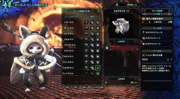 f:id:gamemasterfujisan:20180205083003j:plain