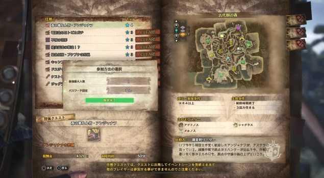 f:id:gamemasterfujisan:20180205083005j:plain