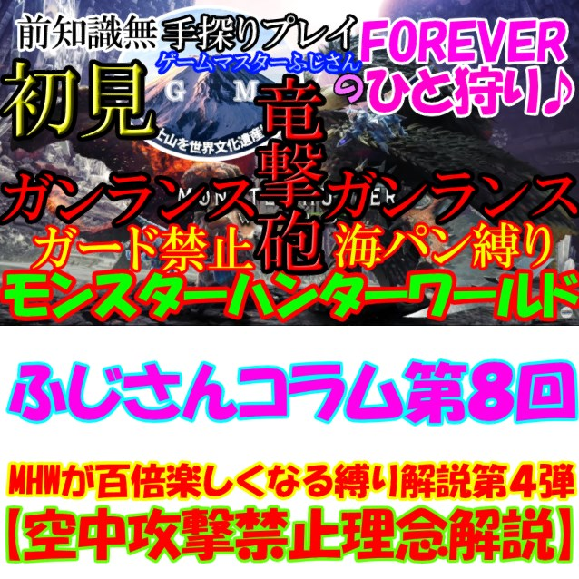f:id:gamemasterfujisan:20180305163815j:plain