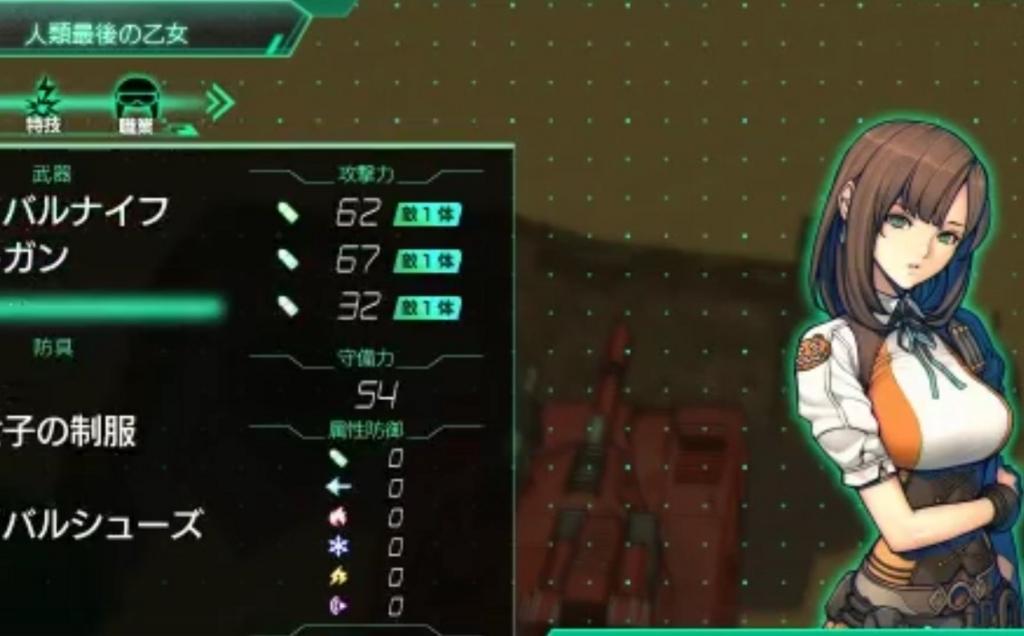 人類最後の乙女トニのステータス画面