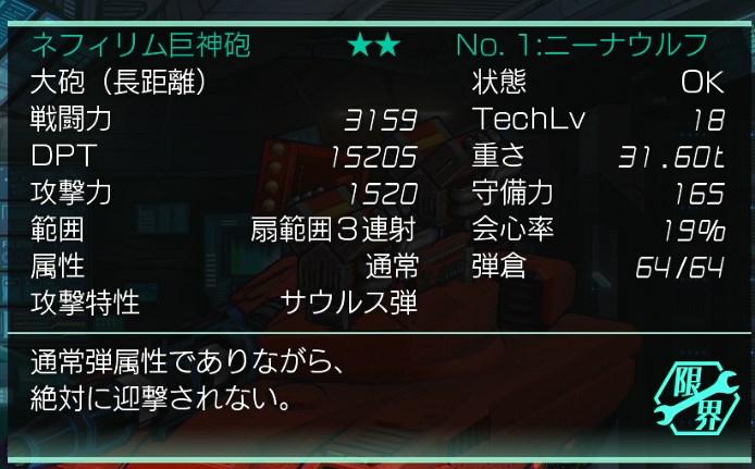 f:id:gamemasterfujisan:20180430132633j:plain