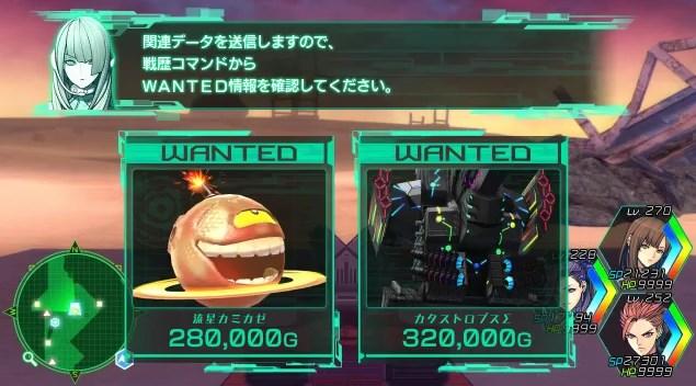 f:id:gamemasterfujisan:20180507092950j:plain