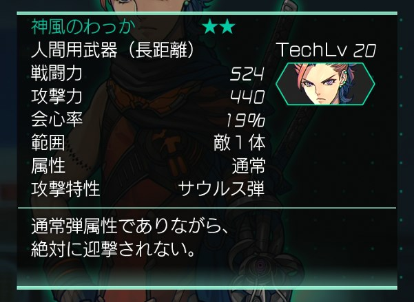 f:id:gamemasterfujisan:20180510172733j:plain