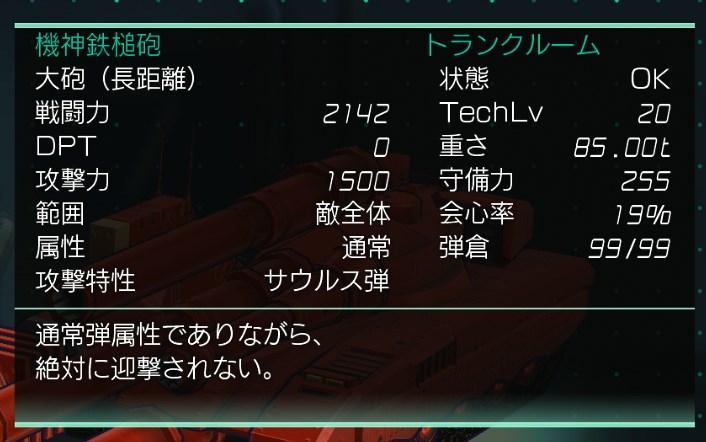 f:id:gamemasterfujisan:20180510173050j:plain