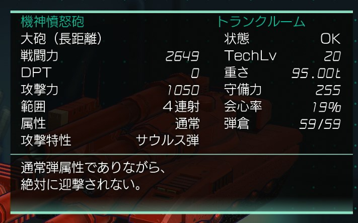 f:id:gamemasterfujisan:20180510173058j:plain