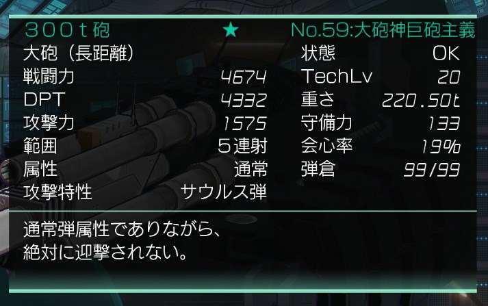 f:id:gamemasterfujisan:20180512141010j:plain