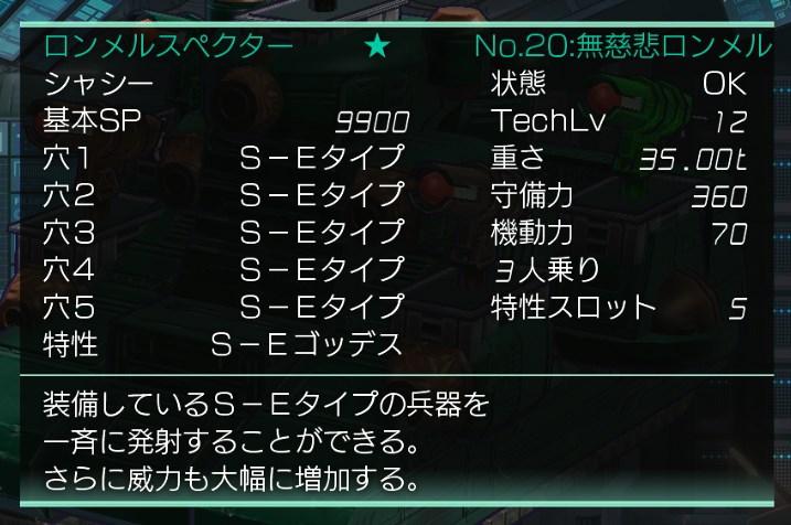 f:id:gamemasterfujisan:20180513124009j:plain