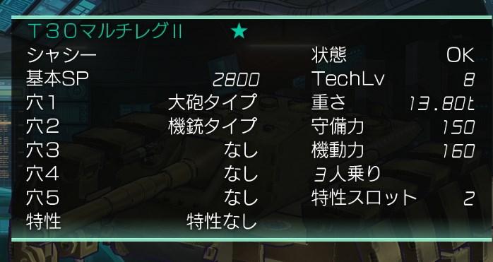 f:id:gamemasterfujisan:20180515135705j:plain