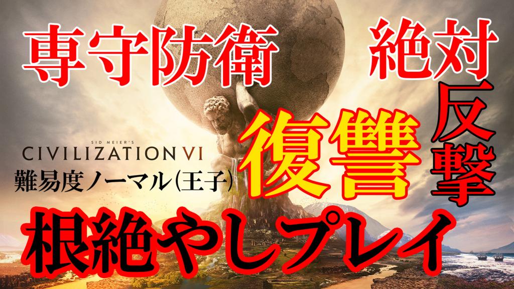 f:id:gamemasterfujisan:20180524050404j:plain