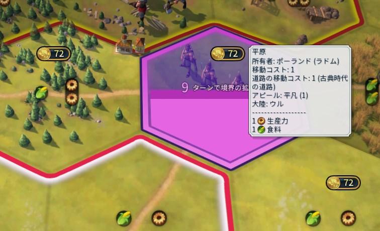 f:id:gamemasterfujisan:20180524051045j:plain