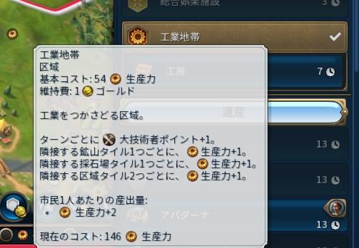 f:id:gamemasterfujisan:20180524051631j:plain