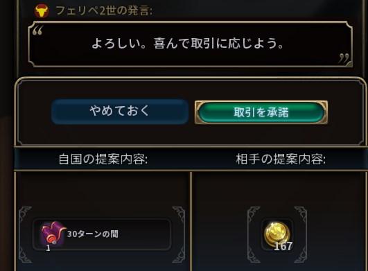 f:id:gamemasterfujisan:20180524051956j:plain