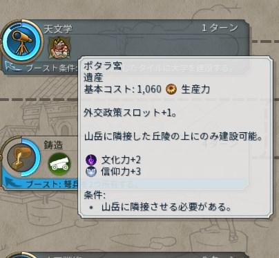 f:id:gamemasterfujisan:20180525134545j:plain