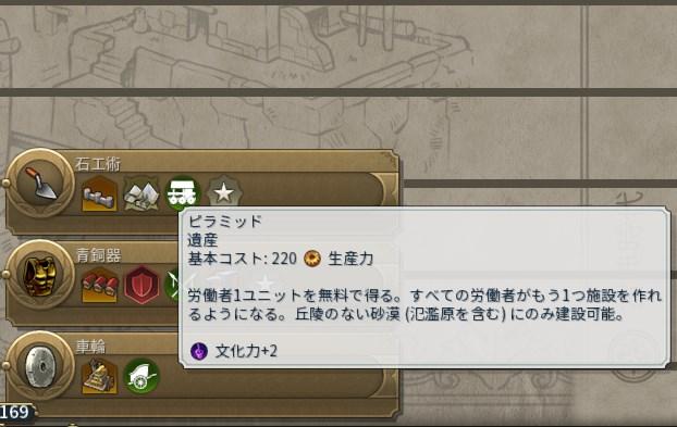 f:id:gamemasterfujisan:20180525134743j:plain