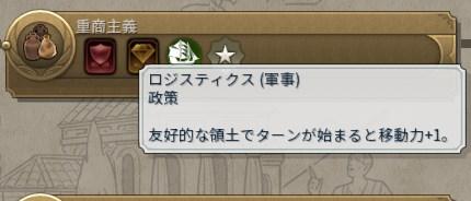 f:id:gamemasterfujisan:20180525134945j:plain