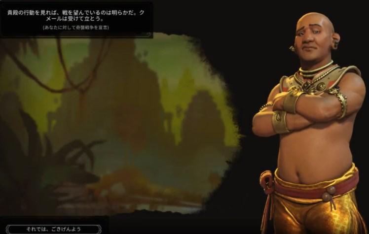 f:id:gamemasterfujisan:20180525135658j:plain