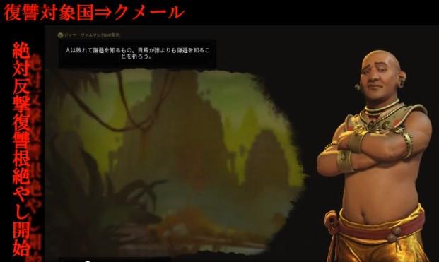 f:id:gamemasterfujisan:20180525135806j:plain