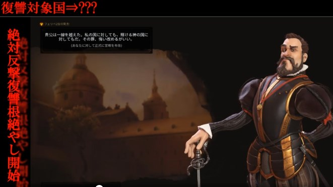f:id:gamemasterfujisan:20180525140640j:plain
