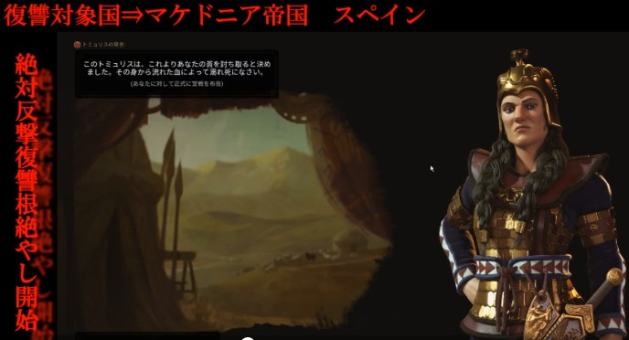 f:id:gamemasterfujisan:20180525140832j:plain