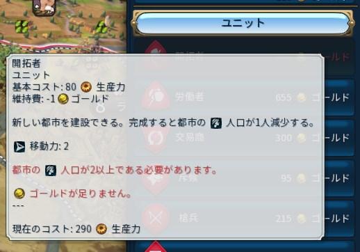 f:id:gamemasterfujisan:20180525145336j:plain