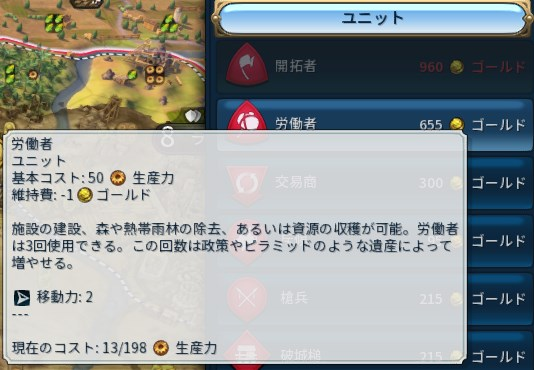 f:id:gamemasterfujisan:20180525145436j:plain