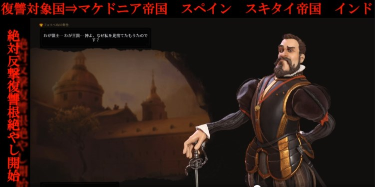 f:id:gamemasterfujisan:20180525150025j:plain