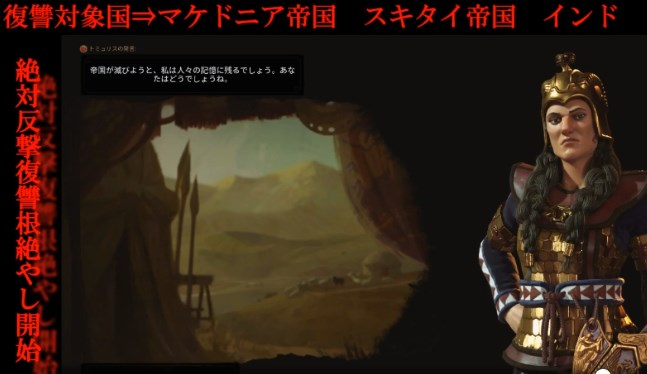 f:id:gamemasterfujisan:20180525150140j:plain