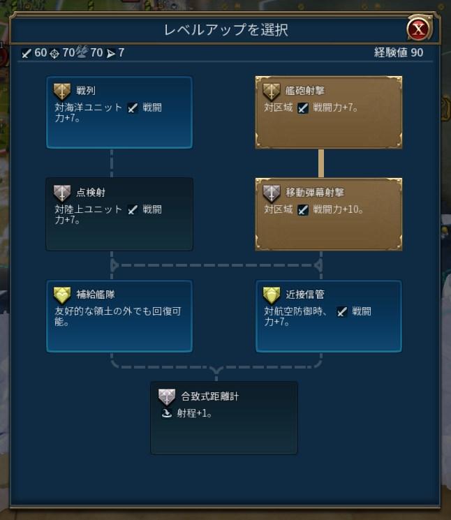 f:id:gamemasterfujisan:20180607105838j:plain