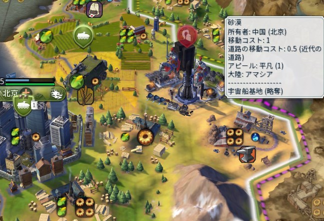 f:id:gamemasterfujisan:20180607110902j:plain