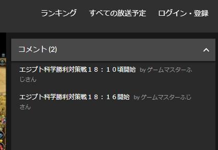 f:id:gamemasterfujisan:20180607124651j:plain