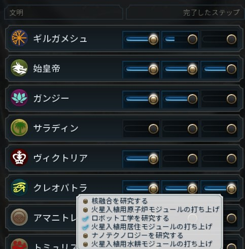f:id:gamemasterfujisan:20180609163516j:plain