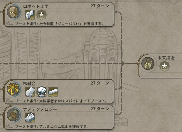 f:id:gamemasterfujisan:20180609163614j:plain