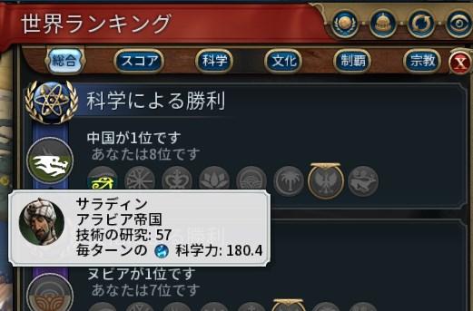 f:id:gamemasterfujisan:20180609163749j:plain