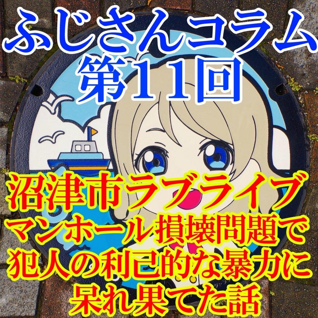 f:id:gamemasterfujisan:20180613190827j:plain