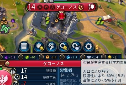 f:id:gamemasterfujisan:20180615131245j:plain