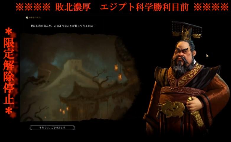 f:id:gamemasterfujisan:20180615151105j:plain